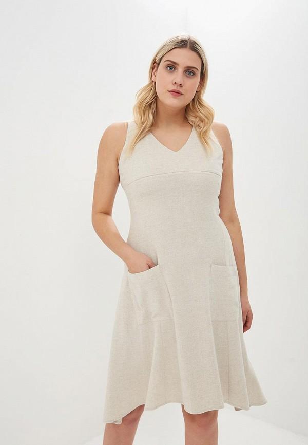 женское повседневные платье ruxara, бежевое