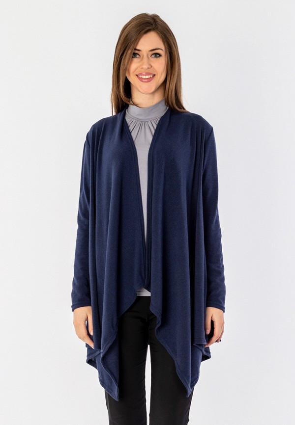 женский кардиган s&a style, синий