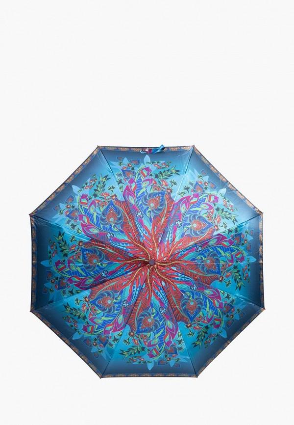 Зонт складной Eleganzza Eleganzza MP002XW1HKE1 цена