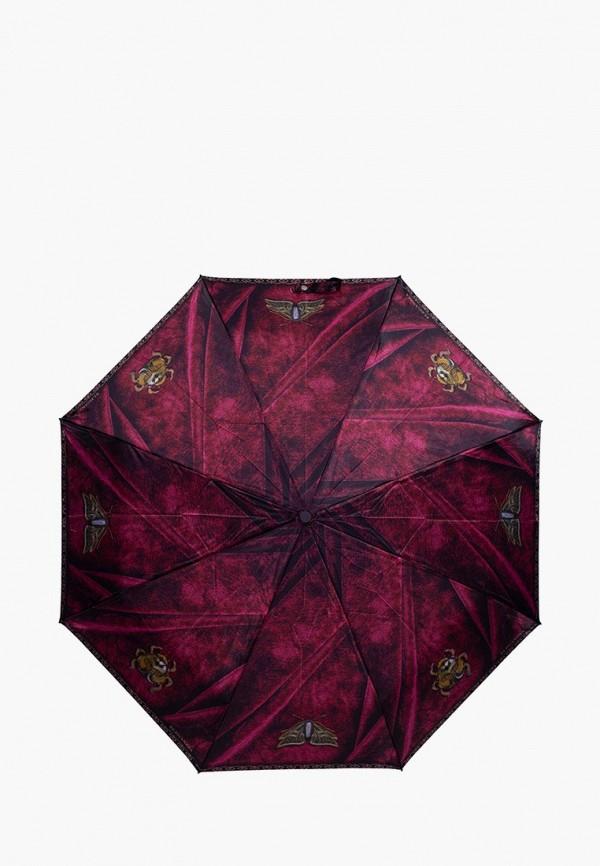 Зонт складной Eleganzza Eleganzza MP002XW1HKE3 зонт eleganzza зонт