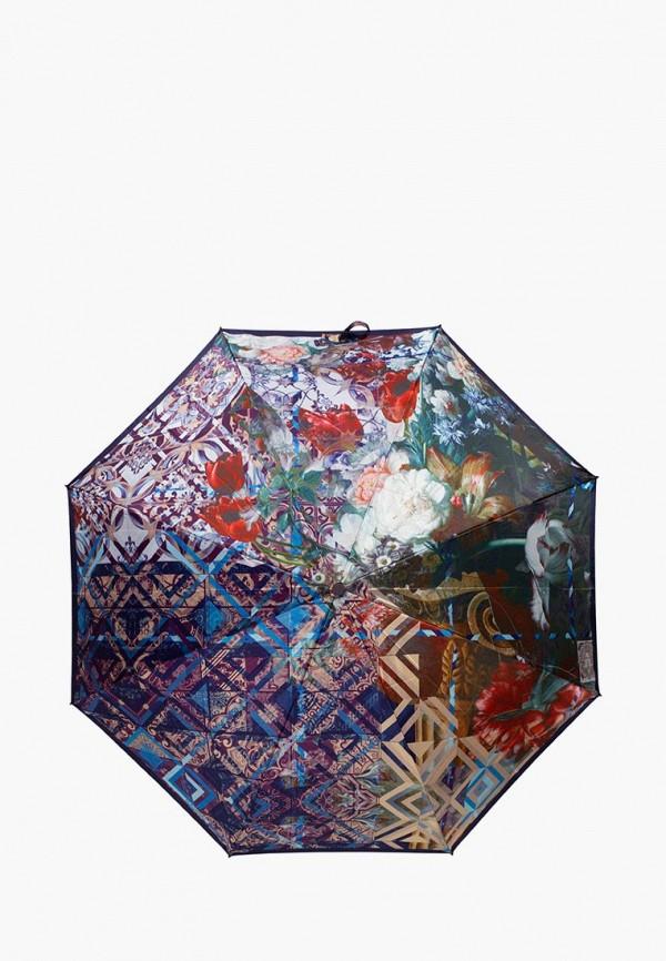Зонт складной Eleganzza Eleganzza MP002XW1HKE4 зонт eleganzza зонт