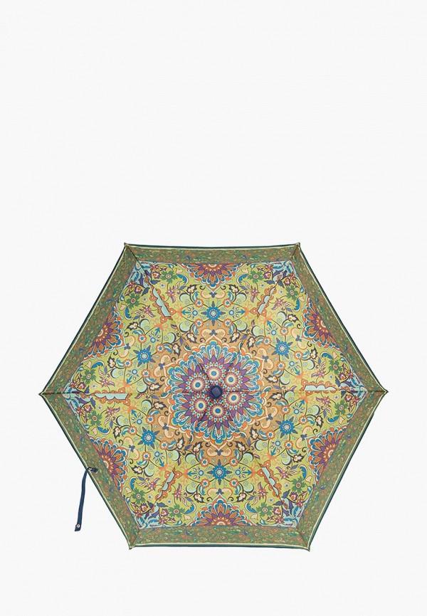 Зонт складной Labbra Labbra MP002XW1HKER labbra выпускной