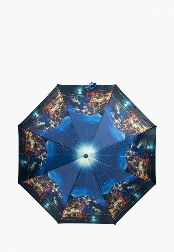 Зонт складной Eleganzza Eleganzza MP002XW1HKEX зонт eleganzza зонт