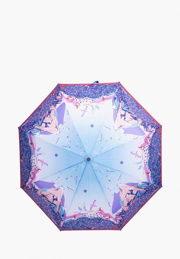 Зонт складной Eleganzza Eleganzza MP002XW1HKEY зонт eleganzza зонт