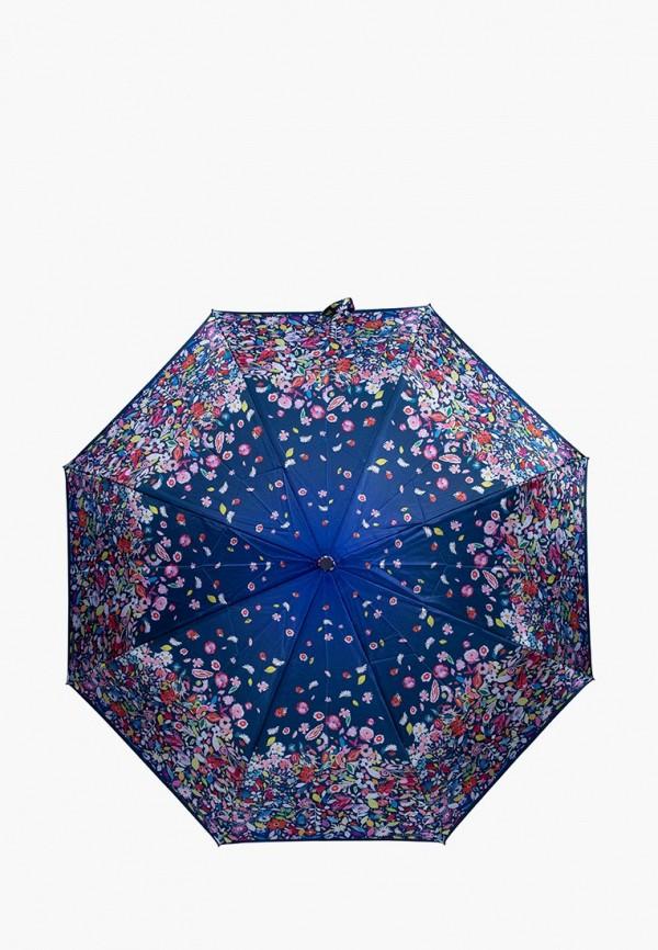 Зонт складной Eleganzza Eleganzza MP002XW1HKF2 цена
