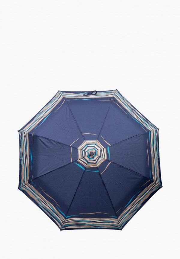 Зонт складной Labbra Labbra MP002XW1HKF7 labbra выпускной