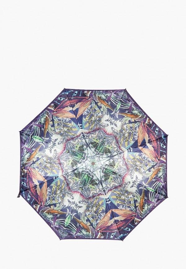 Зонт складной Eleganzza Eleganzza MP002XW1HKFQ зонт eleganzza зонт