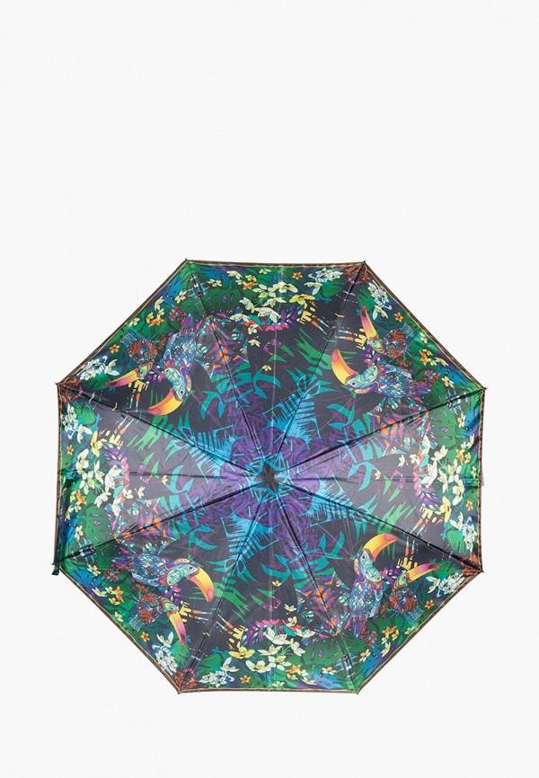 Зонт складной Eleganzza Eleganzza MP002XW1HKFS зонт eleganzza зонт