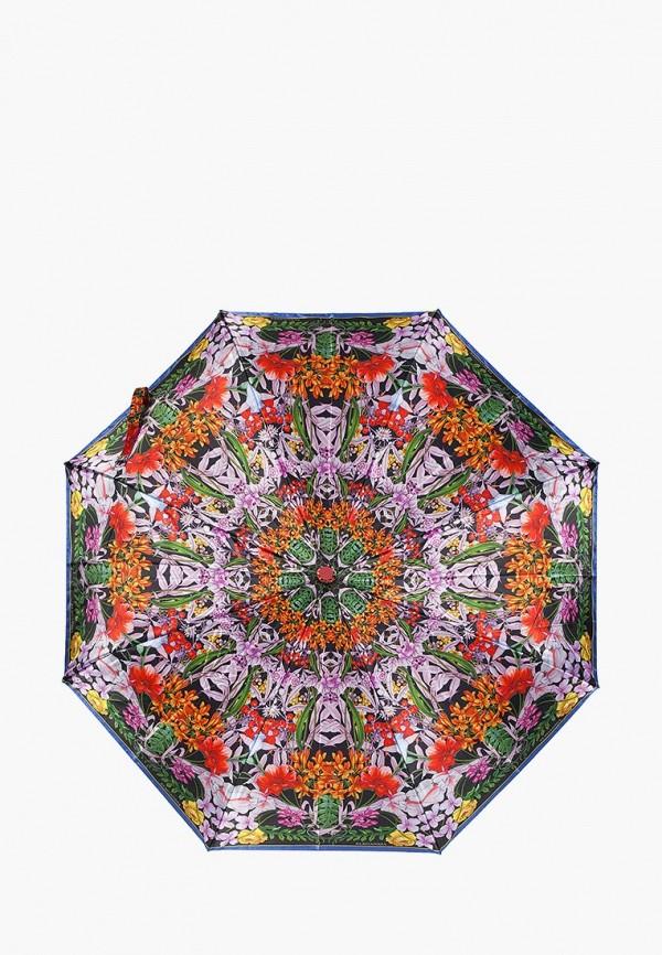 Зонт складной Eleganzza Eleganzza MP002XW1HKFT зонт eleganzza зонт