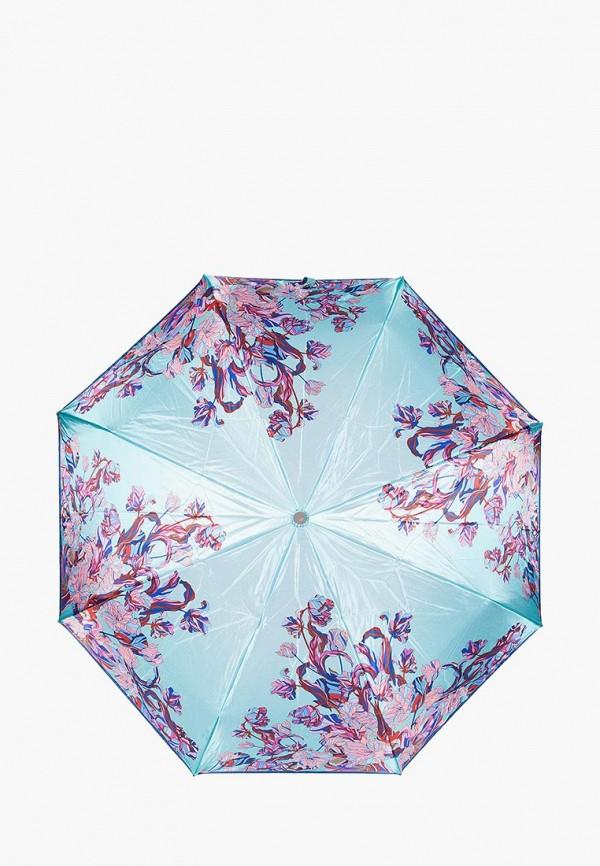 Зонт складной Eleganzza Eleganzza MP002XW1HKFX