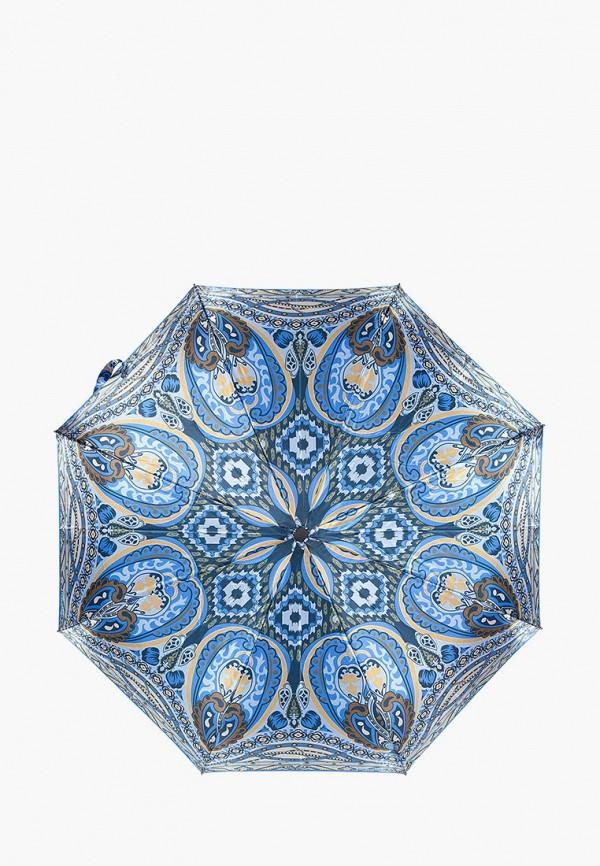 Зонт складной Eleganzza Eleganzza MP002XW1HKG3 зонт eleganzza зонт