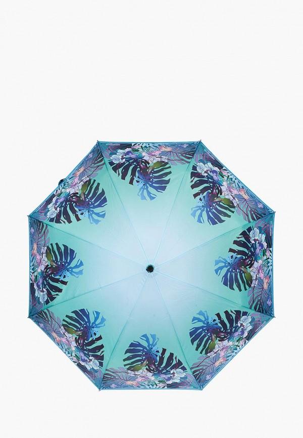 Зонт складной Eleganzza Eleganzza MP002XW1HKG5