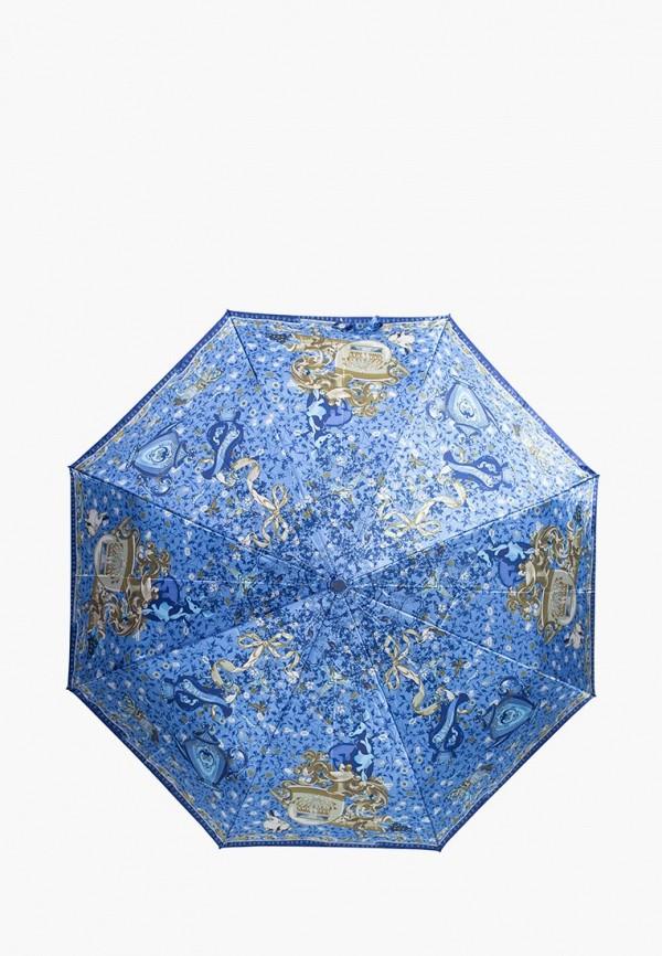 женский зонт eleganzza, синий