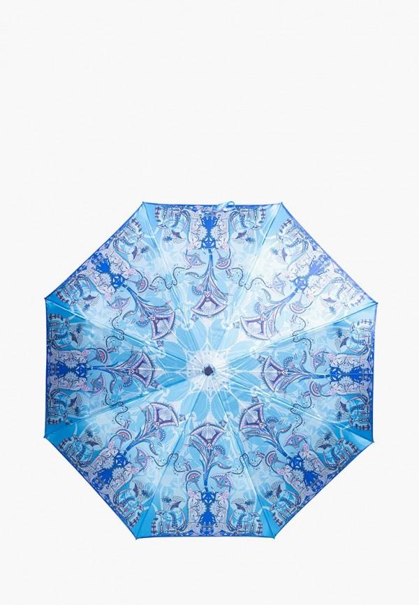 женский зонт eleganzza, голубой