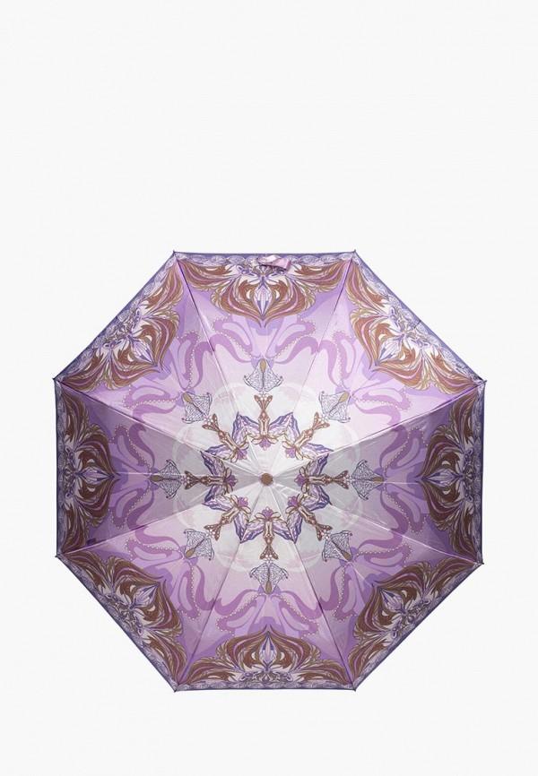 Зонт складной Eleganzza Eleganzza MP002XW1HKGB eleganzza