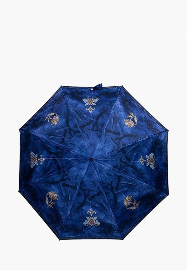 Зонт складной Eleganzza Eleganzza MP002XW1HKGF eleganzza