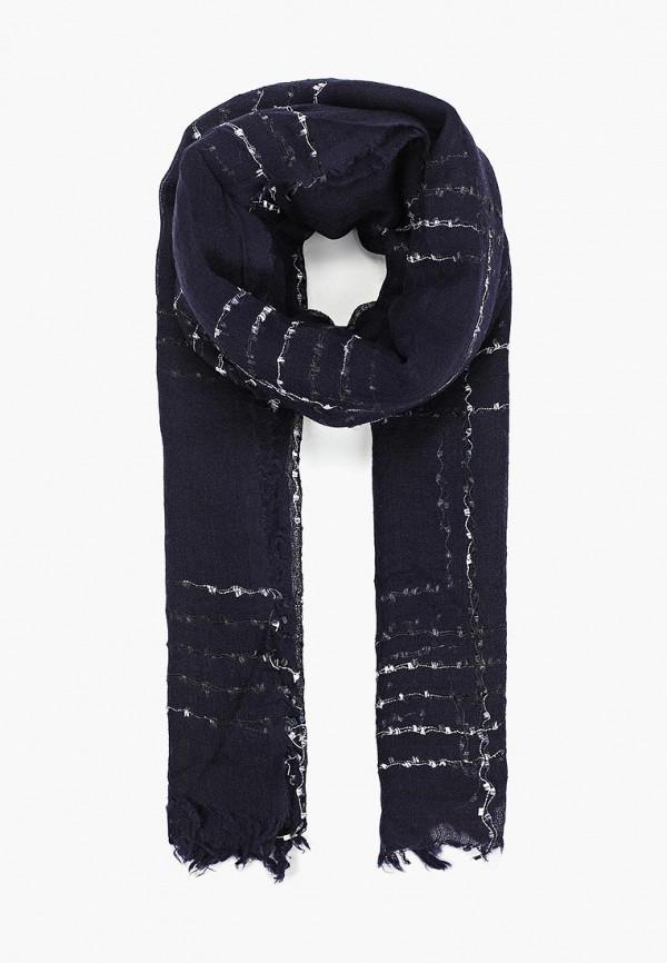 Купить Палантин Marco Bonne`, mp002xw1hkt7, синий, Осень-зима 2018/2019