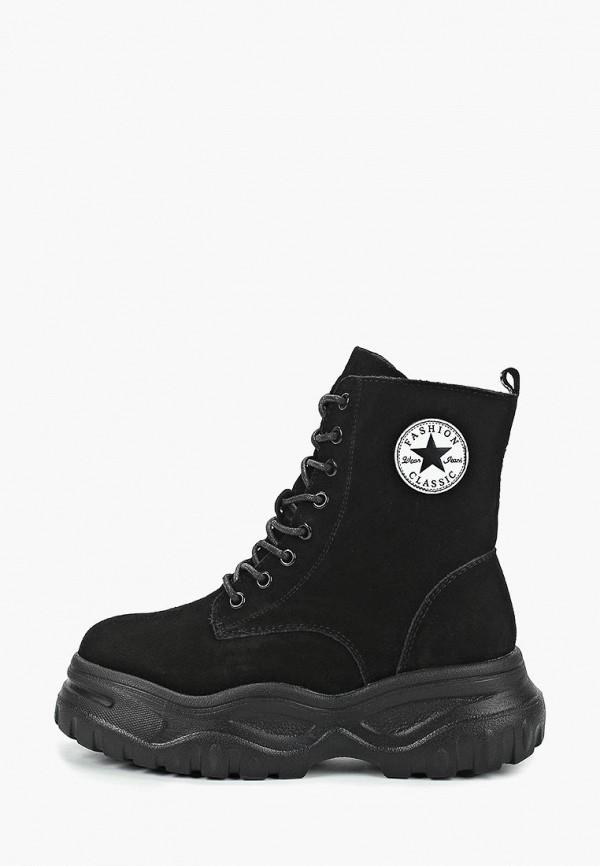 Купить Ботинки Sprincway, mp002xw1hl4x, черный, Осень-зима 2017/2018