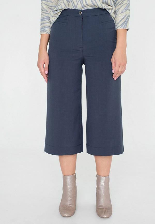 женские брюки клеш eliseeva olesya, синие