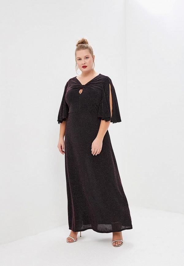 женское вечерние платье wisell, фиолетовое
