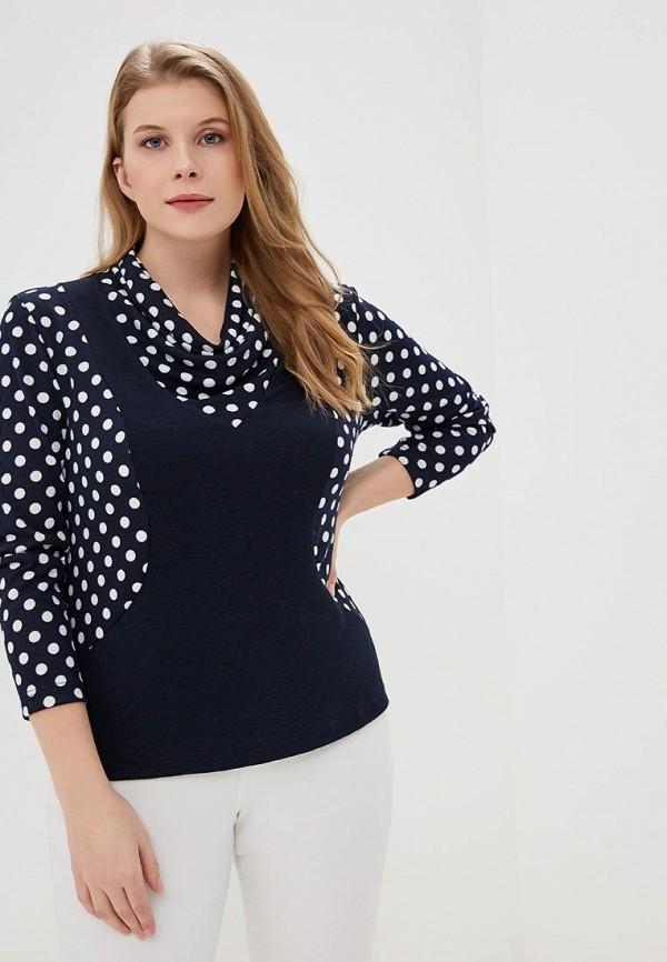 женский свитер стикомода, синий