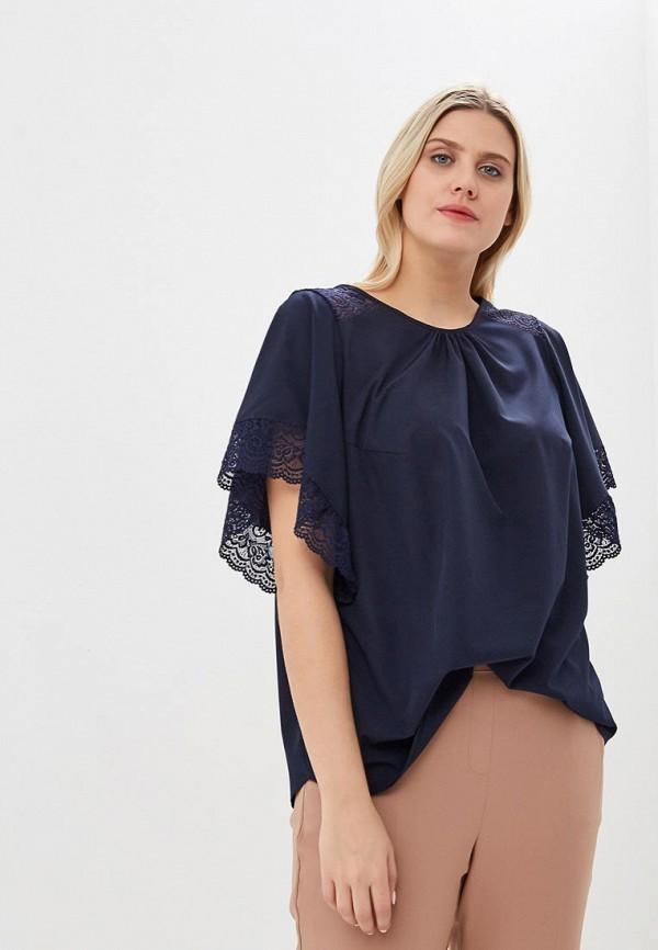 Блуза JP JP MP002XW1HN6Z блуза jp jp mp002xw1ha1y