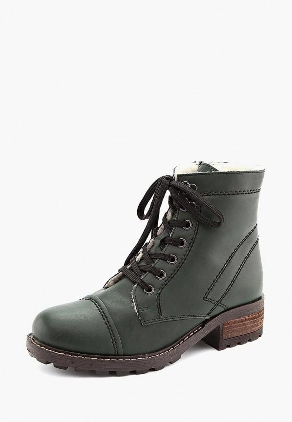 женские ботинки rieker, зеленые