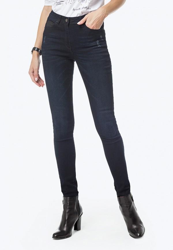 женские джинсы vilatte, черные