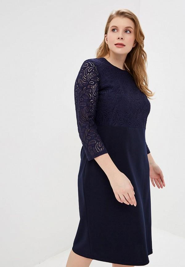 женское вечерние платье svesta, синее