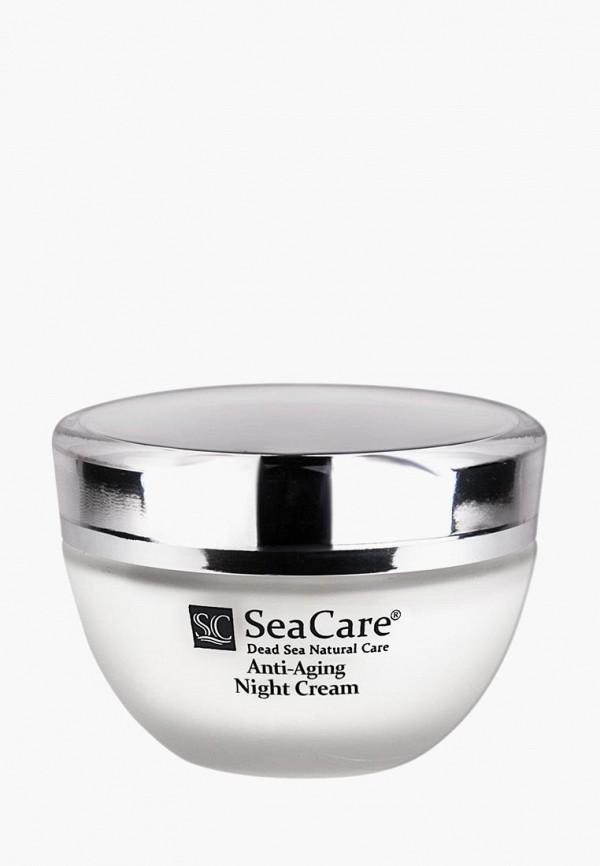Крем для лица SeaCare SeaCare MP002XW1HPXR скраб для лица seacare seacare se040lwayym8