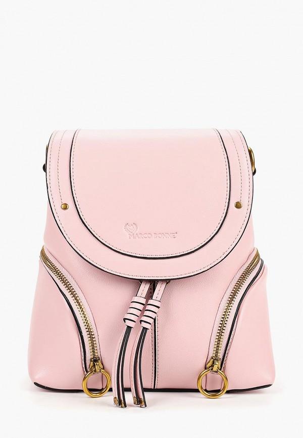 женский рюкзак marco bonne', розовый