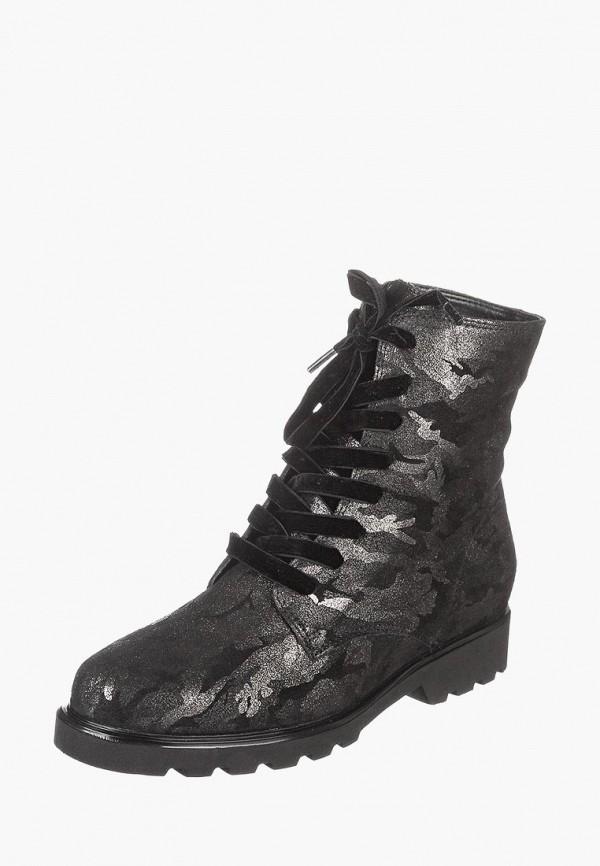 женские ботинки ara, черные