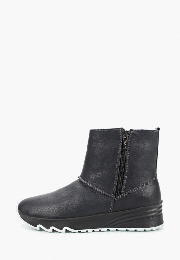 женские ботинки dino ricci, синие