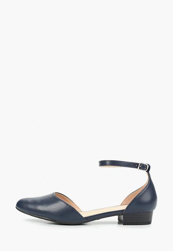 женские туфли t.taccardi, синие