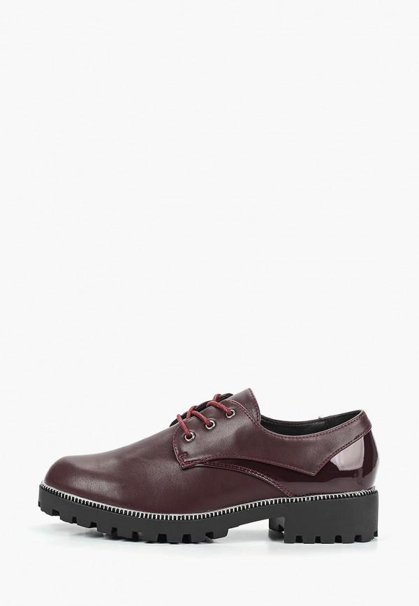 Купить Ботинки T.Taccardi, mp002xw1hqs5, бордовый, Весна-лето 2019