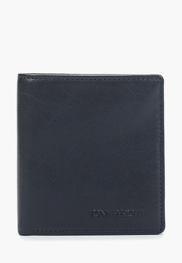 женский кошелёк tony perotti, синий