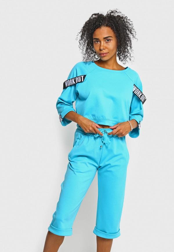 Костюм спортивный Malaeva Malaeva MP002XW1HR1T костюм malaeva malaeva mp002xw0r1zo