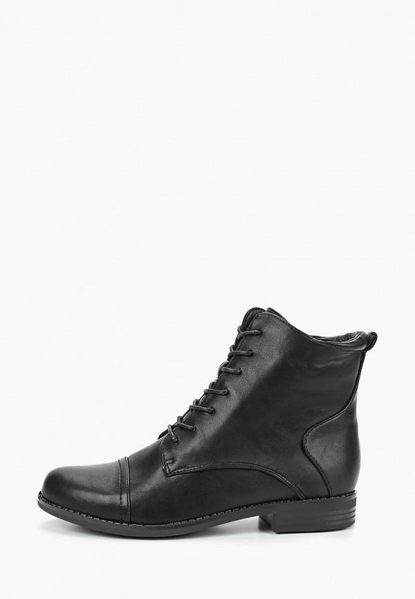 Ботинки T.Taccardi