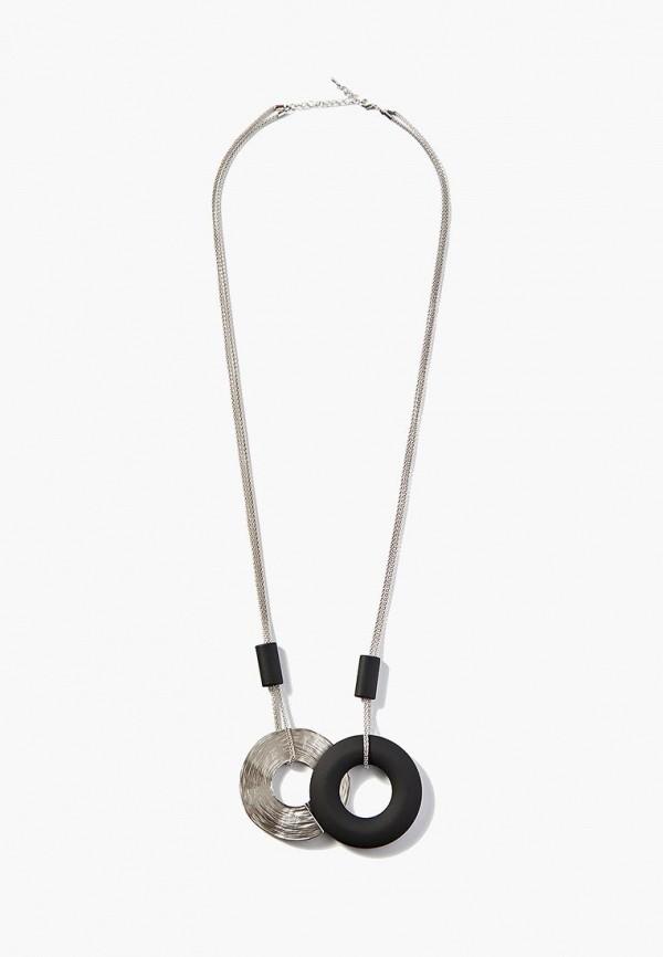 Колье Exclaim Exclaim MP002XW1HRXT exclaim серебряное колье цепочка с подвеской