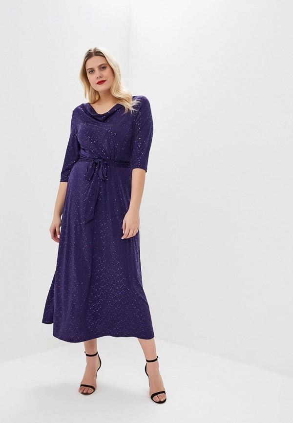 женское вечерние платье olsi, фиолетовое