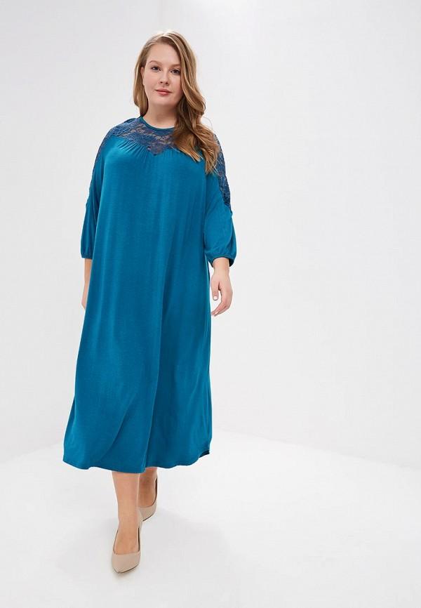 Платье Артесса Артесса MP002XW1HSJN