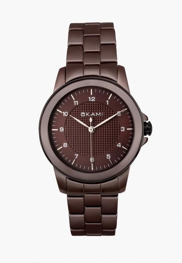 Часы Okami Okami MP002XW1HSM0 все цены