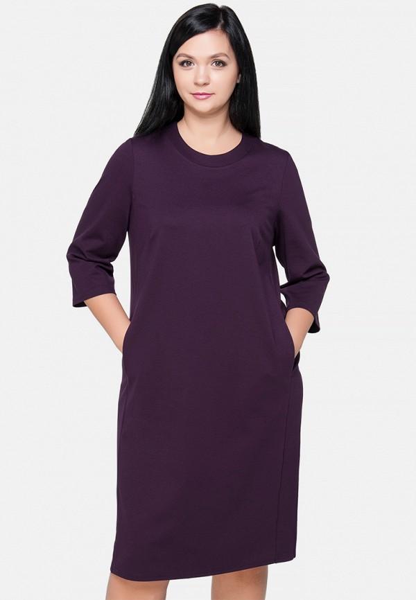 женское платье миди limonti, фиолетовое