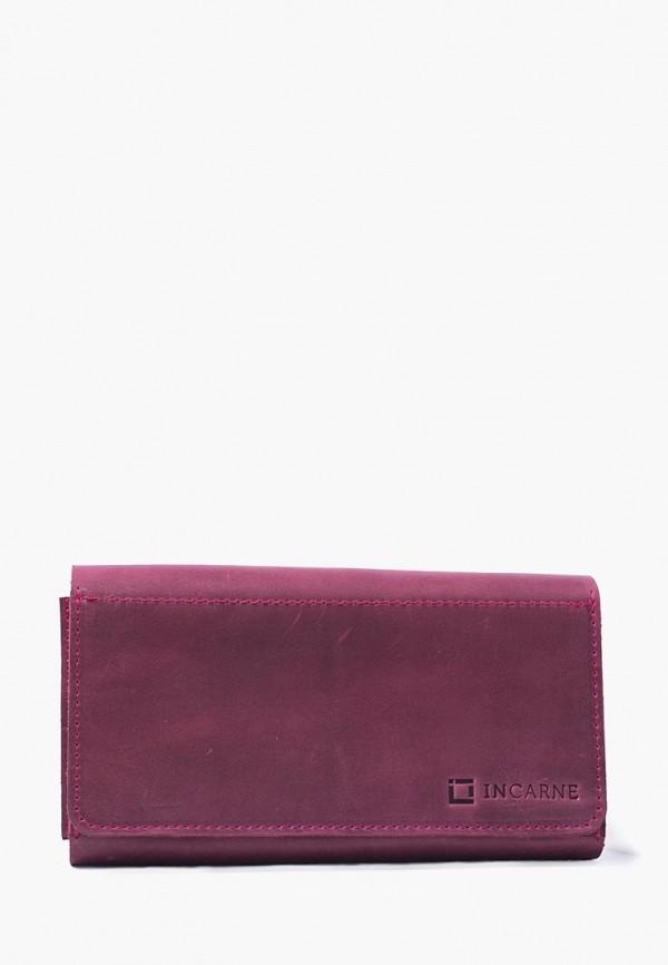 женский кошелёк incarne, фиолетовый
