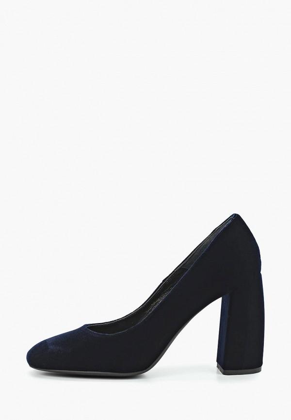 женские туфли madeleine, синие