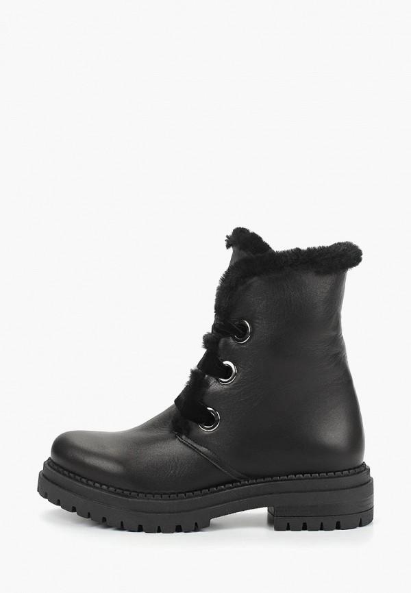 Ботинки Hestrend Hestrend MP002XW1HTAO цена