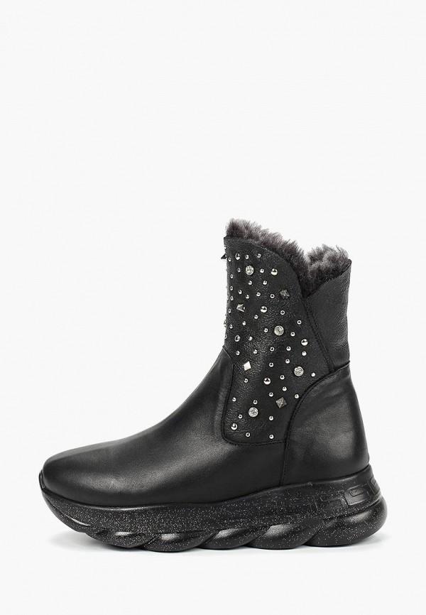 Высокие ботинки Hestrend