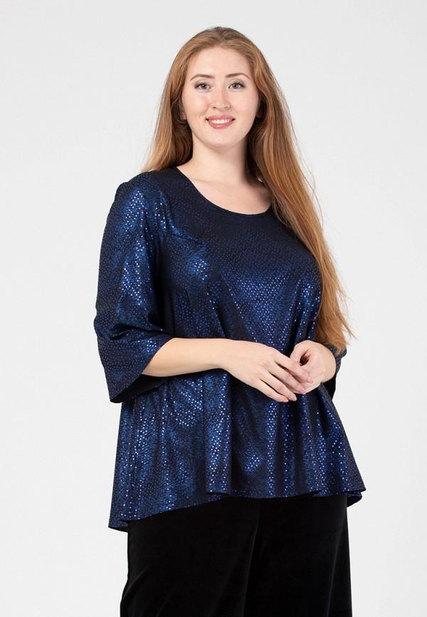женская туника xlady, синяя