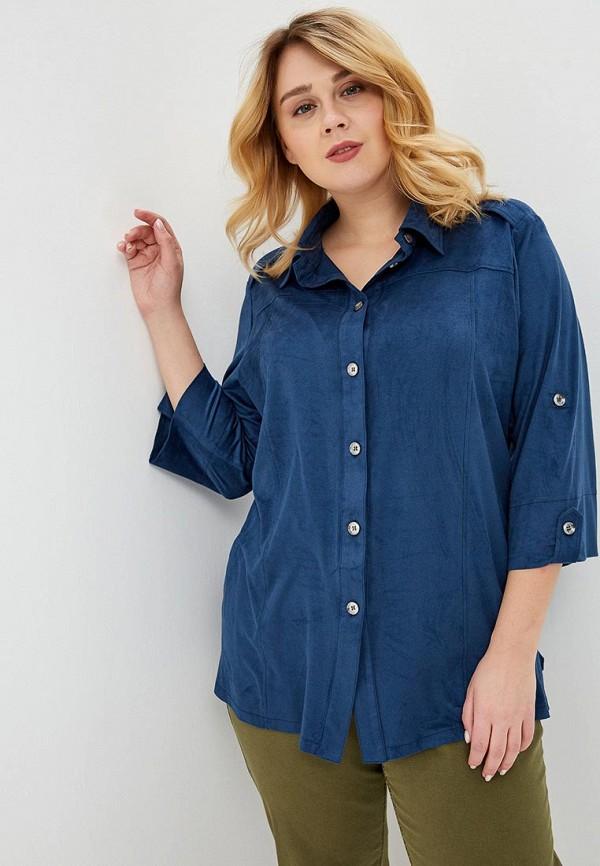 Блуза Berkline Berkline MP002XW1HUVZ блуза berkline berkline mp002xw18wxo