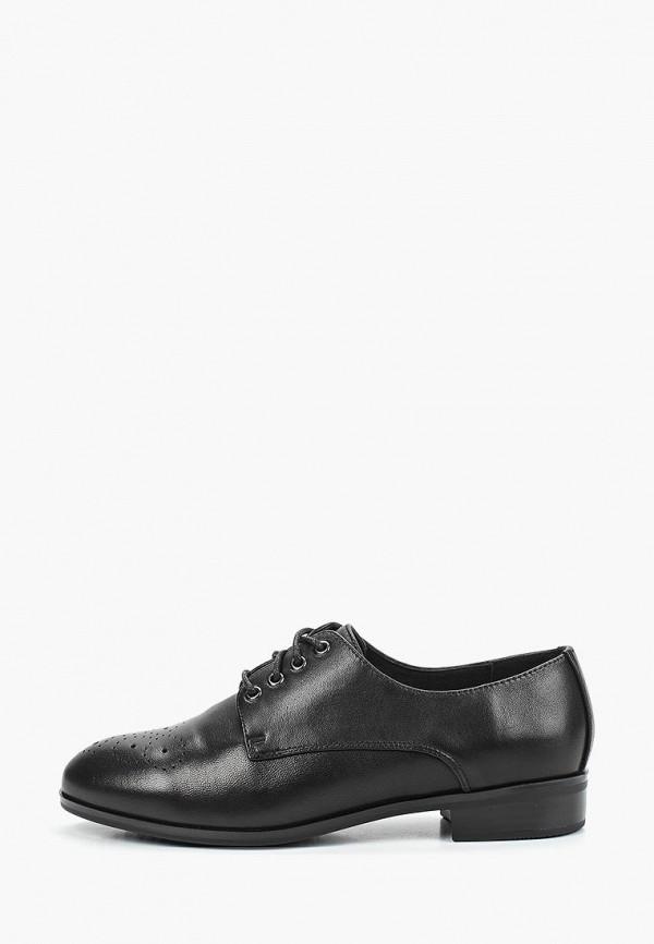 цена на Ботинки Pierre Cardin Pierre Cardin MP002XW1HV3L